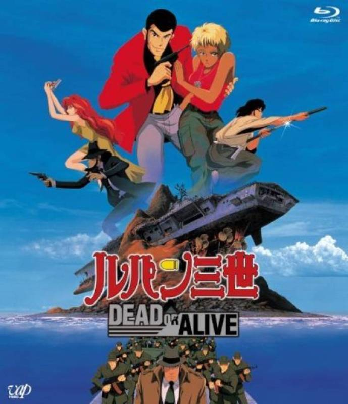 Lupin III: Dead or Alive (1996) Tagalog Dubbed