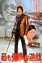 Image of Mottomo kiken na yuugi