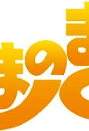 Kôji Higashino Part 2 Poster