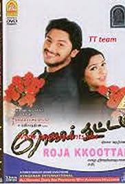 Roja Kootam Poster