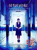 Whispering Corridors(1998)