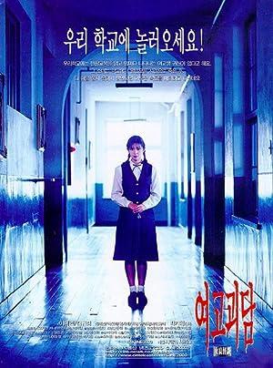 Movie Whispering Corridors (1998)