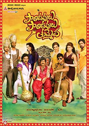 Paandavulu Paandavulu Thummeda (2014) Download on Vidmate