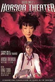 Umezu Kazuo: Kyôfu gekijô - Mushi-tachi no ie(2005) Poster - Movie Forum, Cast, Reviews