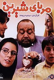 Morabbaye shirin Poster