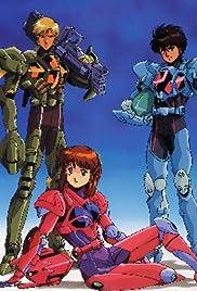 Chôon senshi Borgman Poster