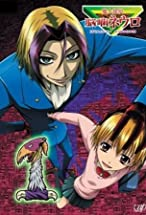 Primary image for Majin Tantei Nougami Neuro