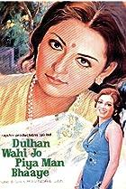 Image of Dulhan Wahi Jo Piya Man Bhaaye