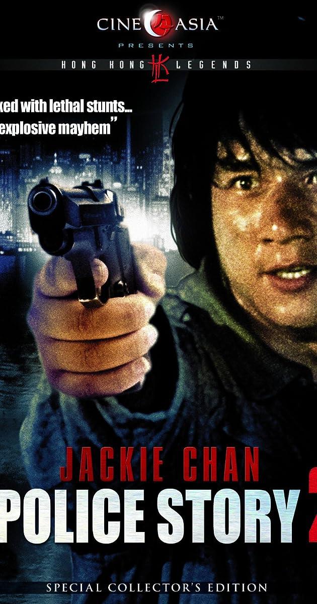 film police story 2013 indowebstergolkes