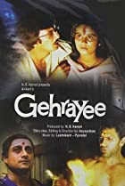 Image of Gehrayee