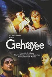 Gehrayee Poster