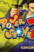 Image of Power Stone 2