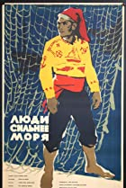 Image of Ala-Arriba!