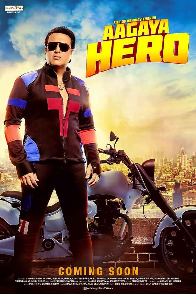 Aa Gaya Hero Movie Download in HD - movierias.net