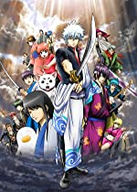 Gintama The Movie(2010)