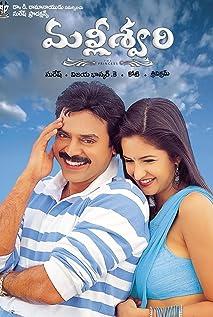 Malliswari (2004)