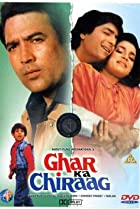 Image of Ghar Ka Chiraag
