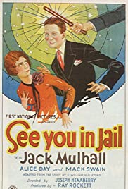 See You in Jail Poster