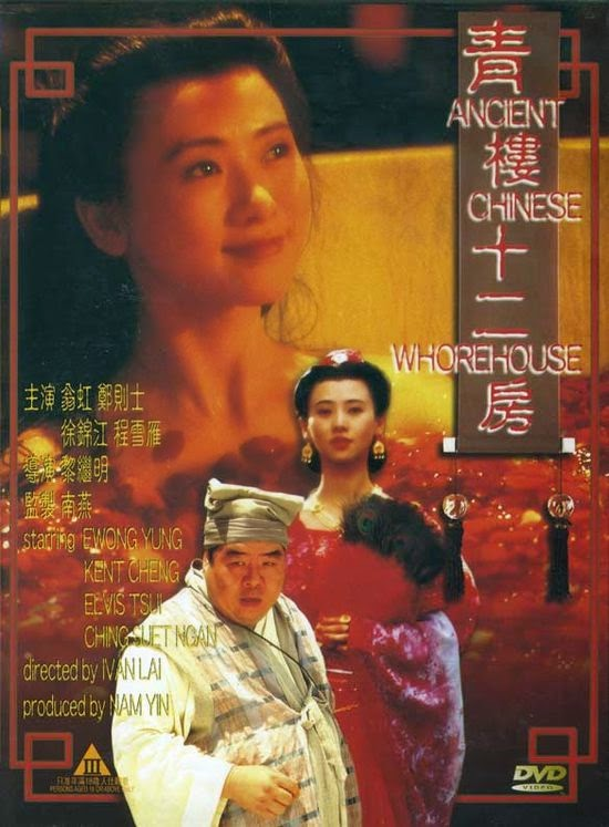 Ancient Chinese Whorehouse (1994)