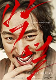 Anarchist from Colony 2017 Subtitle Indonesia Bluray 480p & 720p