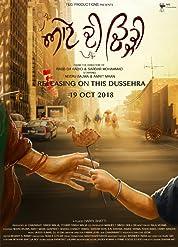 Aate Di Chidi (2018) poster