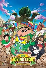 Crayon Shin Chan My Moving Story Cactus Large Attack