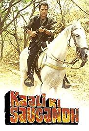 Kaali Ki Saugandh Poster