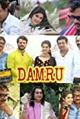Damru (2018)