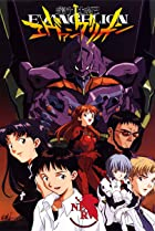 Image of Neon Genesis Evangelion