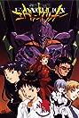 Neon Genesis Evangelion (1995) Poster