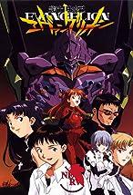 Primary image for Neon Genesis Evangelion