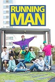 Running Man (2010) poster