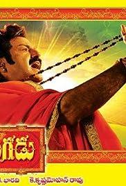 Pandurangadu Poster