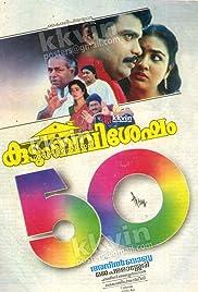 Kudumba Visesham Poster