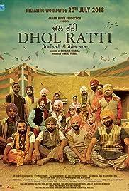 Dhol Ratti (Upcoming Movie)