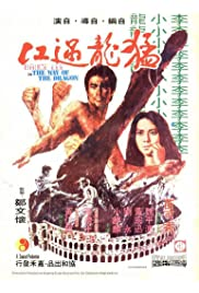 Watch Movie The Way of the Dragon (1972)