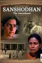 Image of Sanshodhan