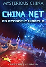 China Net: An Economic Miracle