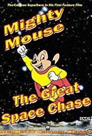 Mighty Mouse in the Great Space Chase Poster