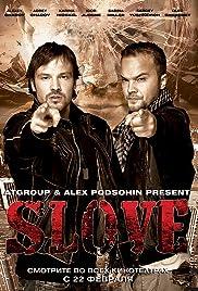 Slove Poster