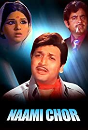 Naami Chor Poster