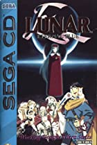 Image of Lunar: Eternal Blue