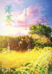 Twilight (2019) poster
