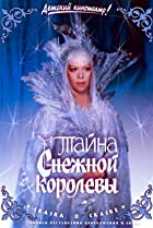 Image of The Secret of the Snow Queen