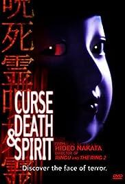 Curse, Death & Spirit(1992) Poster - Movie Forum, Cast, Reviews