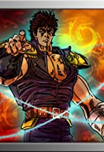Fist of the North Star: The Shin Saga