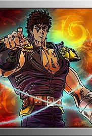 Fist of the North Star: The Shin Saga Poster