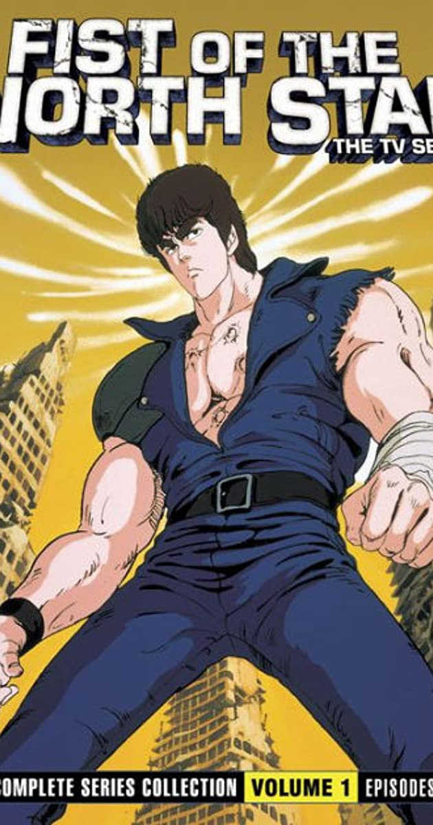 Fist of the north star streaming