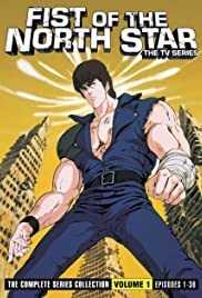 Fist of the North Star Poster - TV Show Forum, Cast, Reviews