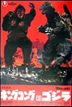 Primary image for King Kong vs. Godzilla